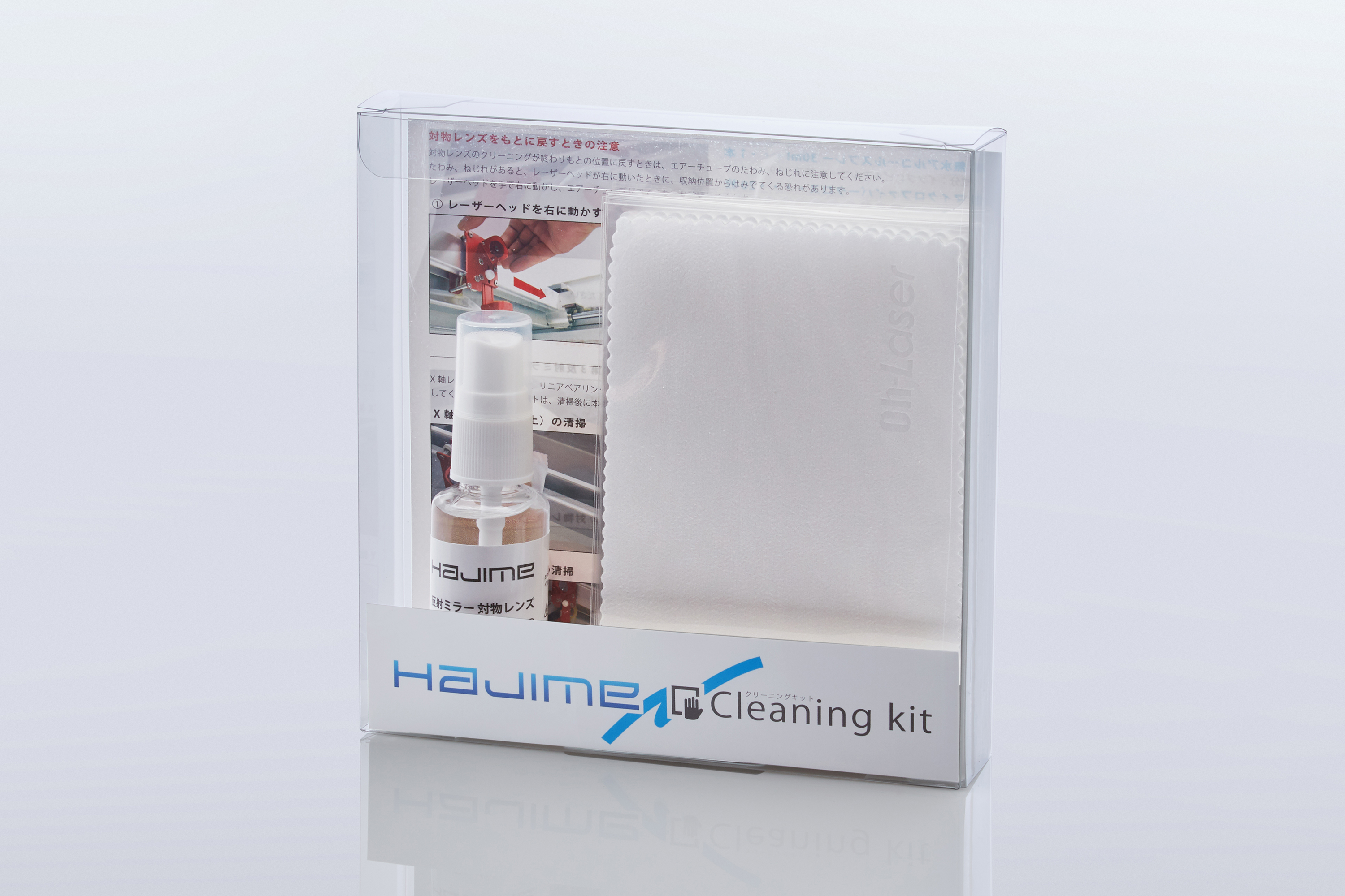 HAJIME CL1 PLUS Option